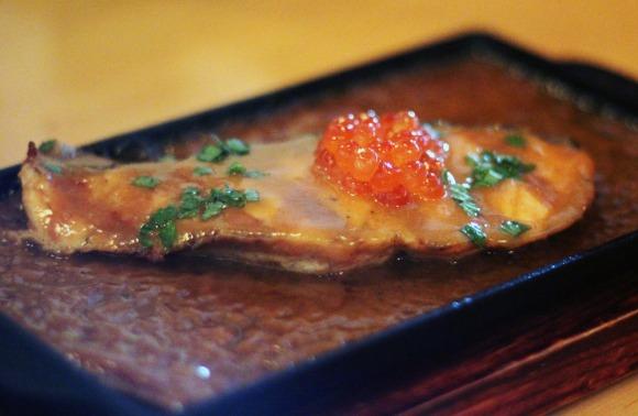 Ganso Yaki's salmon chan-chan