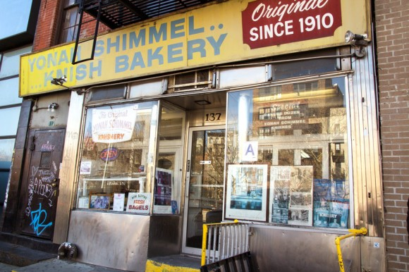 Yohan Schimmel Knish Bakery's storefront